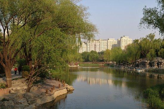 Dongcheng Liuyin Park