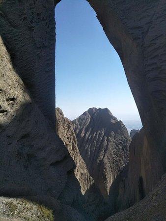Atushi, China: shiptons arch