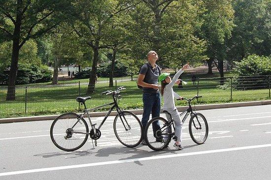 Central Park Location de vélos Photo