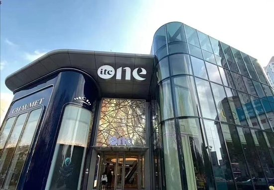 One ITC Mall, Shanghai, Phase 1 opened in October 2019