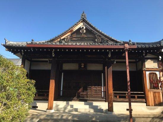 Gyokurenja Daiamidagyo-ji Temple