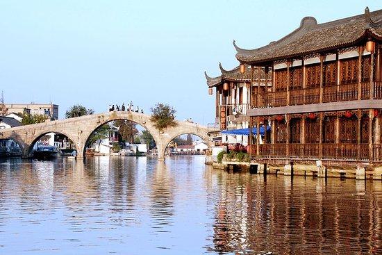 上海朱家角水鄉半日遊乘船遊覽