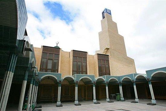 Excursión privada a Halal Lisboa con...