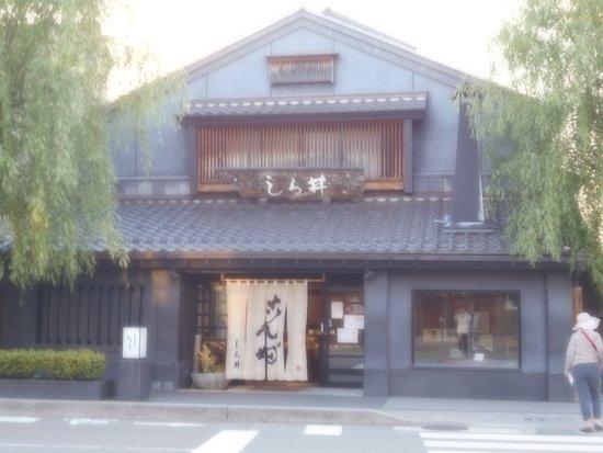 Shirai Kanazawa