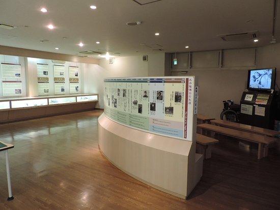 Nyokodo, Nagai Takashi Museum