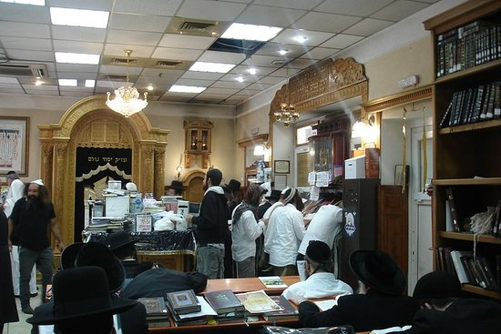 Private Tour of Chassidic Grave of...