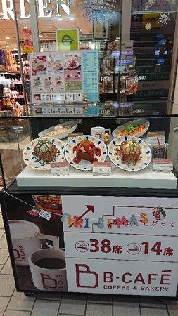 Dila津田沼COFFEE&BAKERY B-CAFE