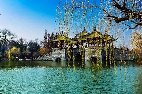Private Transfer to Yangzhou from Nanjing City Center