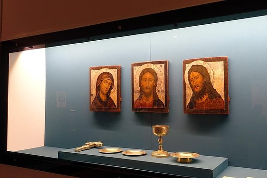 Boleto de admisión al Museo Nuevo Jerusalén