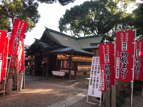Nankun-sha Shrine