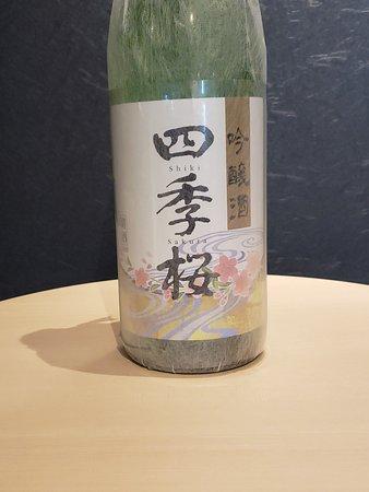 吟醸 四季桜