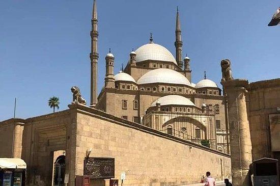 Tour de un día al Museo Egipcio...