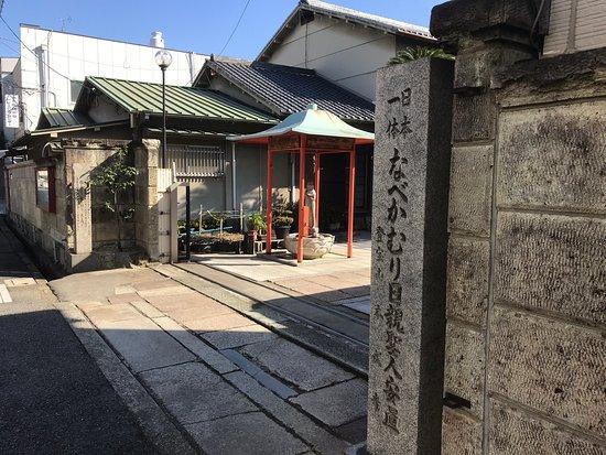 Honjo-ji Temple