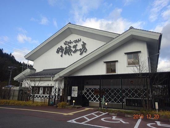 関谷酒造の販売所