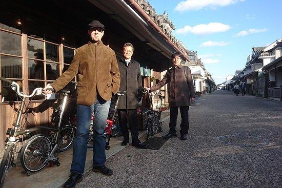 Wakimachi Brompton Tour à vélo