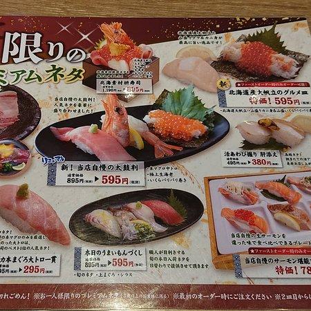 #回転寿司北海素材  #イオンモール和歌山店 お昼のランチを頂きました。 美味しいかったです。 ネタも新鮮でした。 店内も明るく、店員さんの対応も、良かったです。