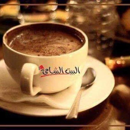 Nasiriyah, עיראק: مطعم راقي ومن افضل مطاعم ذي قار او الأفضل بينها
