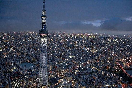 【27 Minutes】Tokyo City Lights...