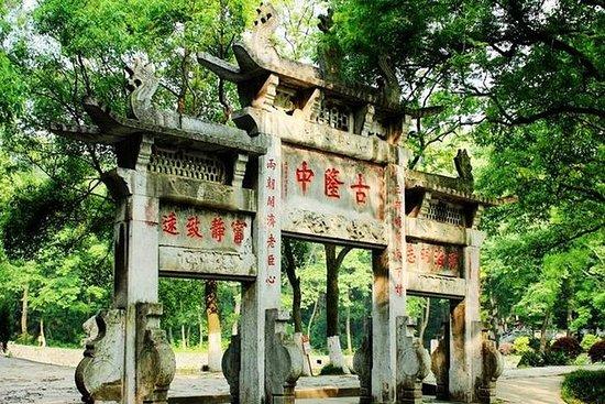 Privat tur til Wuhan-Xiangfan 2-dages Gulongzhong Xiangyang-natteshow