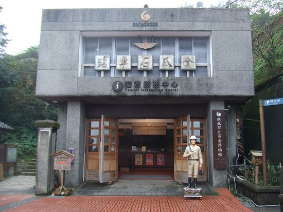 Gold Museum Tourist Information Center