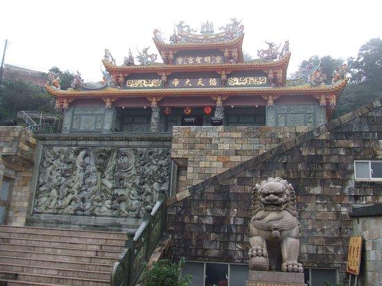 Jiou Fen Ming Buddhist Temple