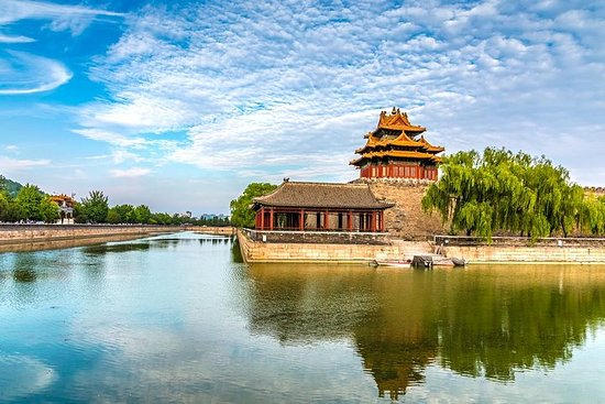 Private Custom Beijing City Day Tour...