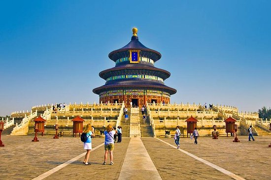 Фотография Private Beijing Day Trip Including Mutianyu Great Wall And Temple of Heaven
