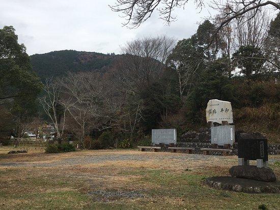 Tennoyama Park