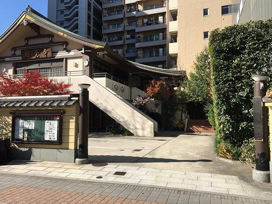 Chokaku-ji Temple