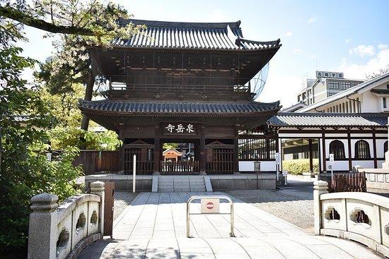 Tour avec des histoires d'esprits japonais
