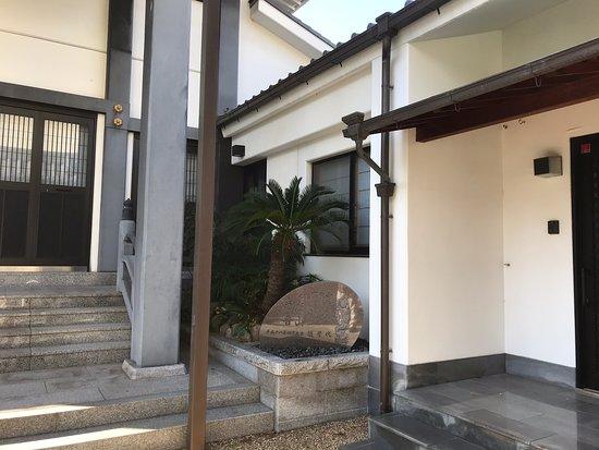 Takaraizumi-ji Temple