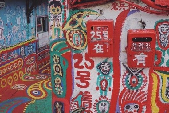 Privat tur: Nyd Taichung Fremhæv Attraktioner I Dagstur