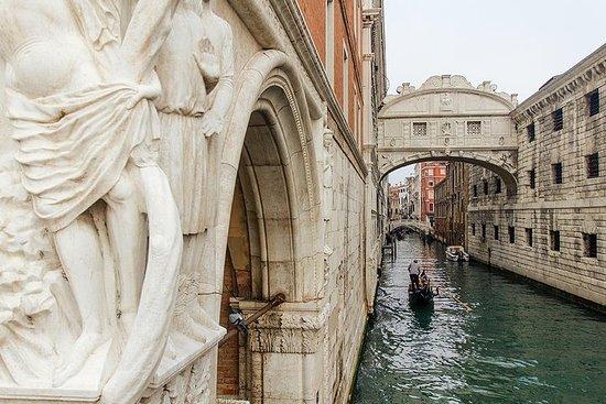 Legendary Venice St. Mark's Basilica...