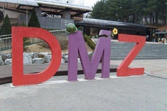 Excursión de medio día a DMZ sin...