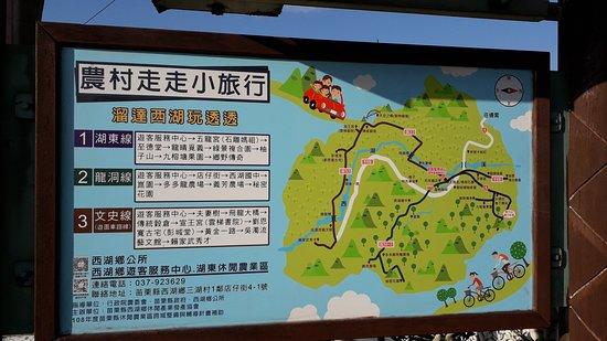 西湖旅遊地圖