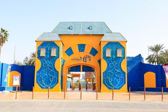 Al Montazah Parks (Island of Legends ...