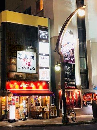 すすきの駅前通りを南へ この看板が目印です!! 入り口は店舗横になっておりますのでよろしくお願いします。