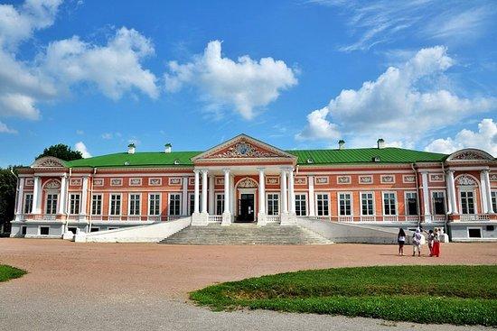 Ausflug zum Kuskovo Ensemble mit...