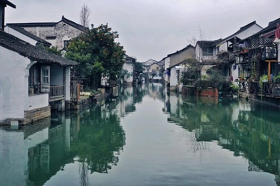 Private Shanghai City & Antike...