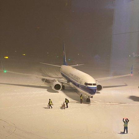 Уезд Урумчи, Китай: Снег