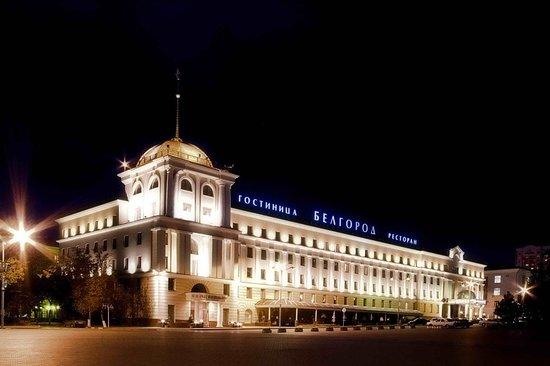 Белгород гостиничный комплекс
