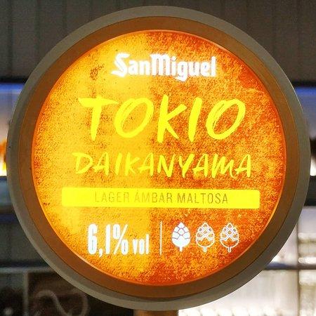 Tap Station Tokio