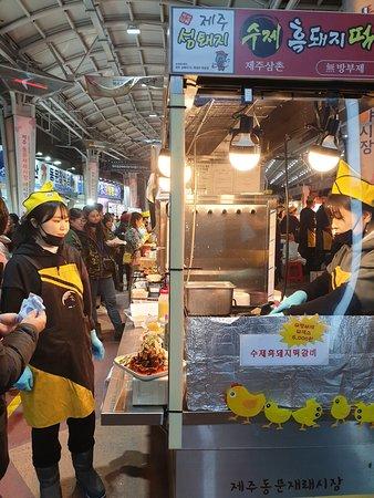 Dongmun Market  My IG: ngocanhcrystal