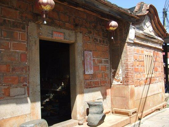 Kinmen Folk Custom Cultural Or Historical Relics Zhi Jia