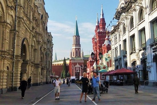 Moscow Must-Sees Private Tour with...