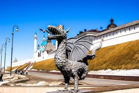 Private Kazan City Tour