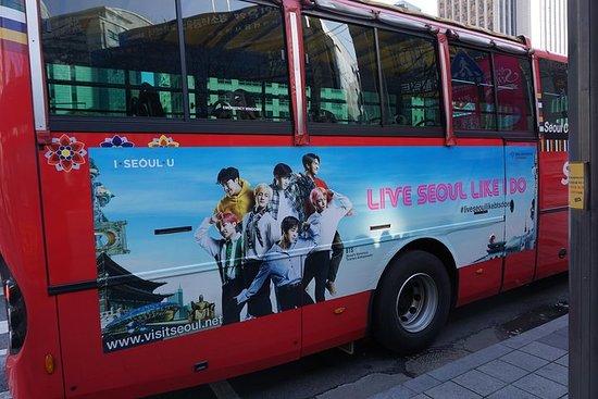 DMZ Tour et Séoul City Tour Combo