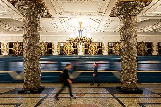 サンクトペテルブルク地下鉄博物館ツアー