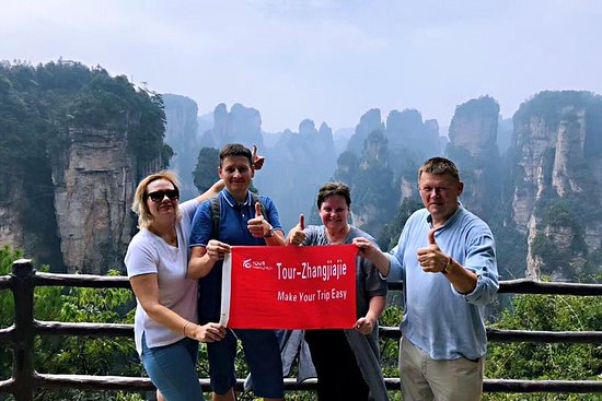 Фотография 1 Day Zhangjiajie National Forest Park Tour