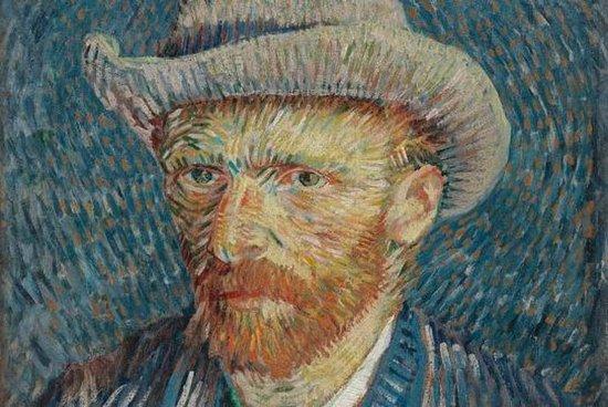 Ticket für das Van Gogh Museum in...